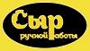 Интернет-магазин фермерского сыра в Москве